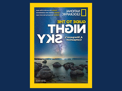 数字艺术 and Management major 尼克·卡希尔 had his image as the cover of National Geographic in 2015