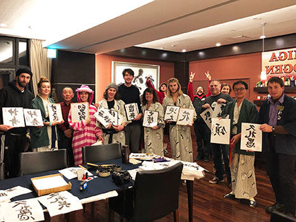 Sierra Nevada University art students joined a traditional calligraphy class in Shiga Kogen Japan